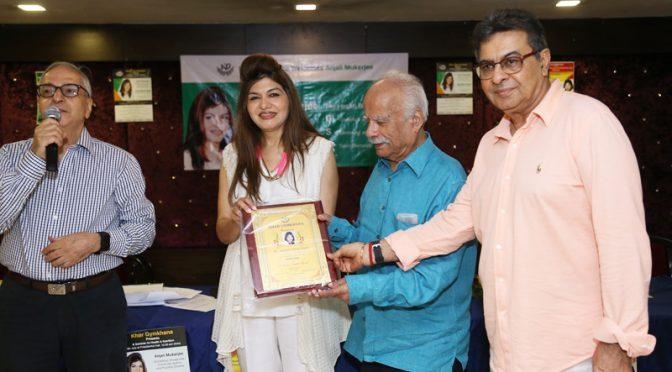 "Khar Gymkhana honors Anjali Mukerjee with ""Living Legend"" award"
